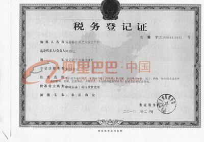 冠县福芝祥灵芝科技有限公司