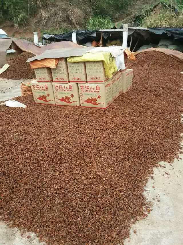 广西容县明德农副产品有限公司