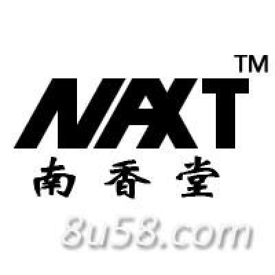 广州市南香堂生物科技有限公司