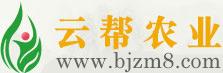 河南云帮农业科技有限公司