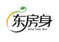 鞍山市东房身南果梨种植专业专业合作社