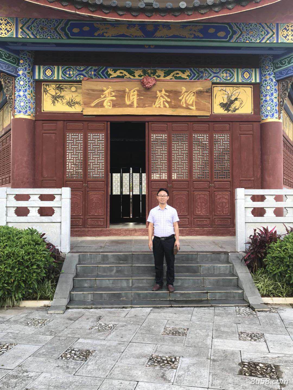 宣汉县北山中药材种植商贸有限公司