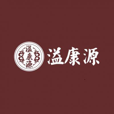 吉林省益康源中药材有限公司