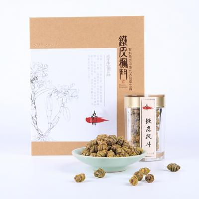 上海斛哥生物科技有限公司