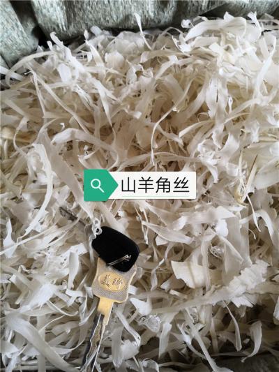 山羊角丝产地价格批发零售
