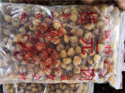 桂圆肉产地价格批发零售