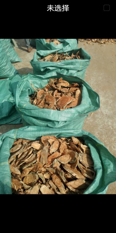 出售云南鸡血藤 现货60吨,无发霉、无生虫