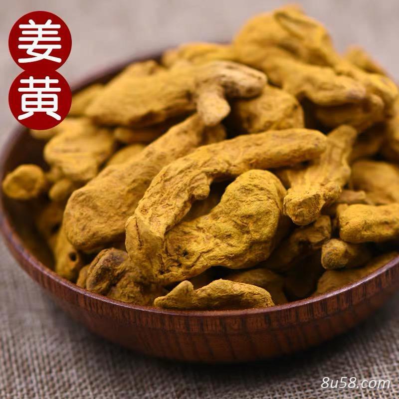 四川广元生长的姜黄