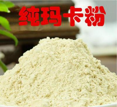云南玛咖粉(大量玛咖粉低价出售)