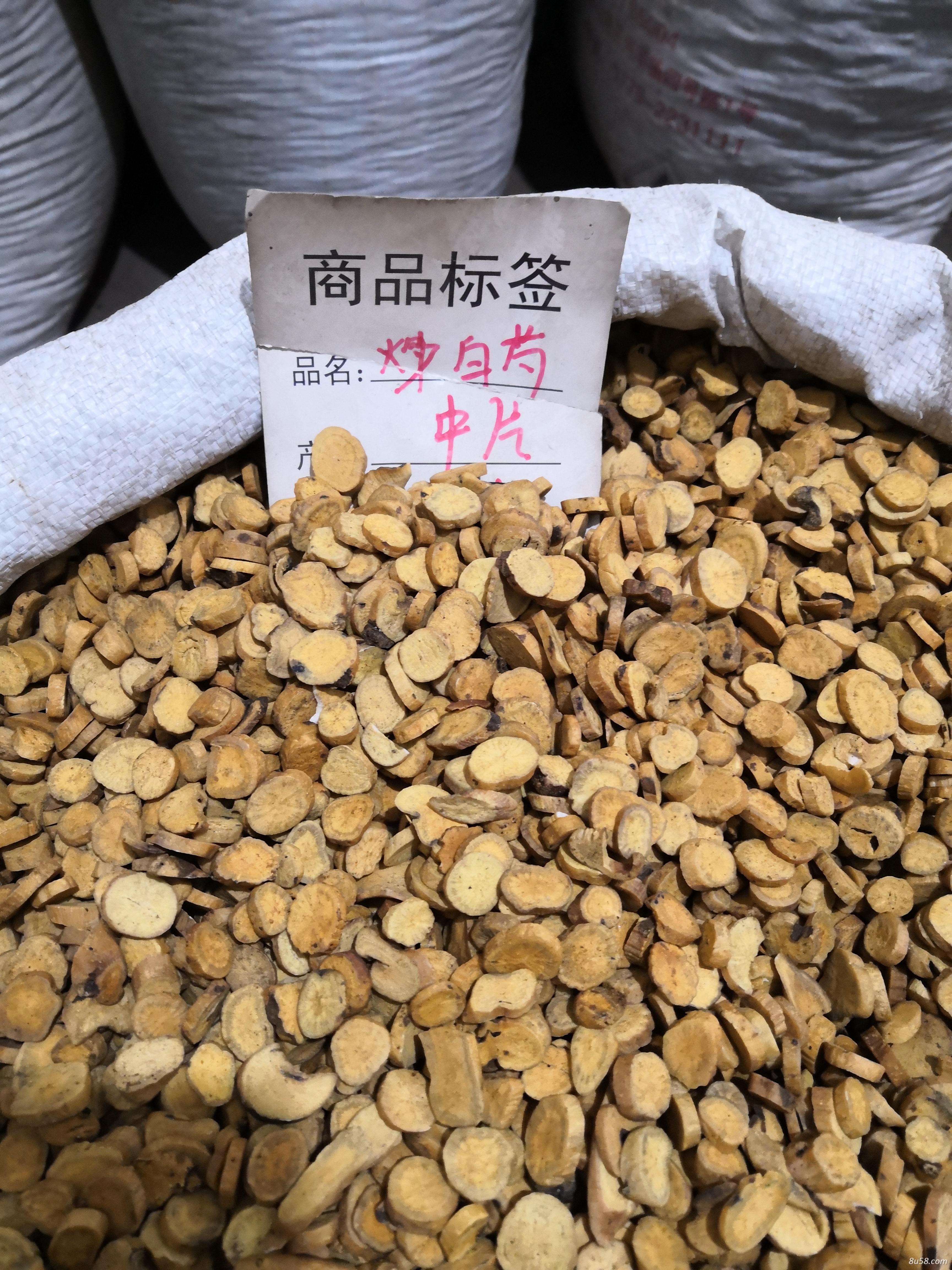 炒白芍哪里能买到 炒白芍一公斤多少钱 去哪买炒白芍