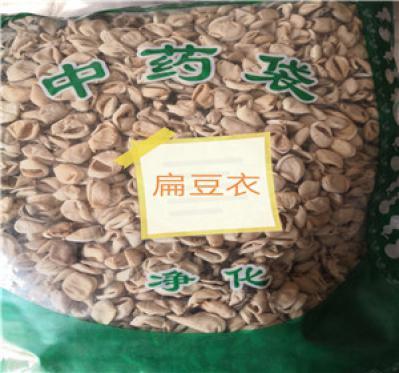 哪里卖扁豆衣 扁豆衣一斤多少钱