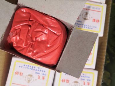 水飞朱砂一盒多少钱哪里有卖便宜的朱砂的