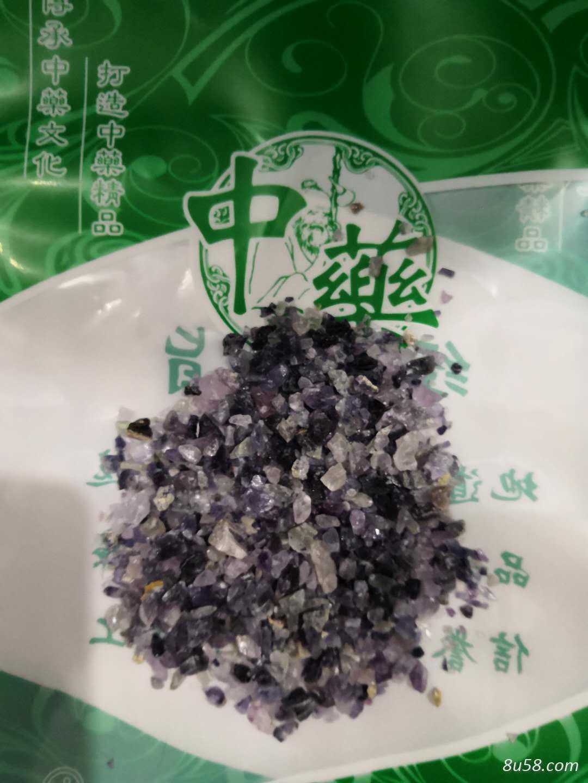 供应紫石英到哪里买多少钱一斤