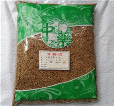 炒谷芽炒麦芽哪里有卖的 焦三鲜一斤多少钱