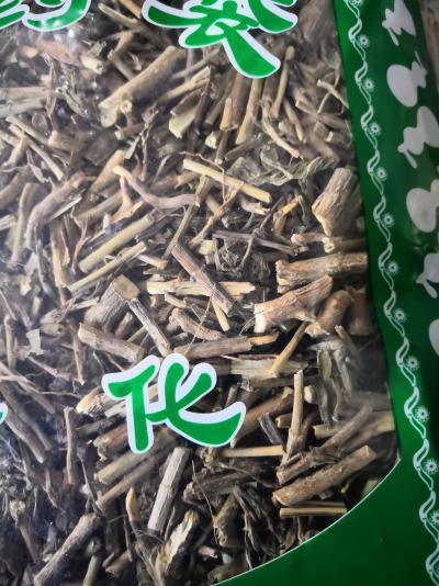 常春藤中药材哪里能买到 偏门冷门的药材哪里有卖的