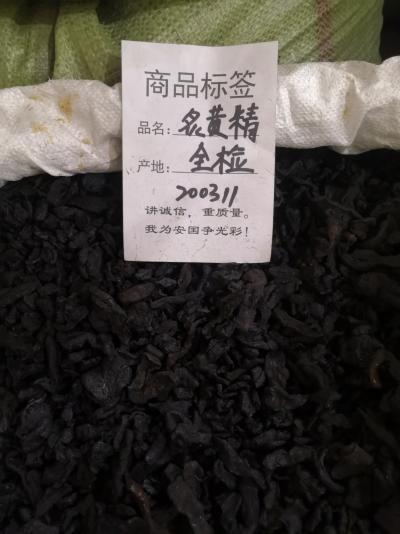 黄精的价格是多少 补肾养肾的黄精茶哪里卖的便宜