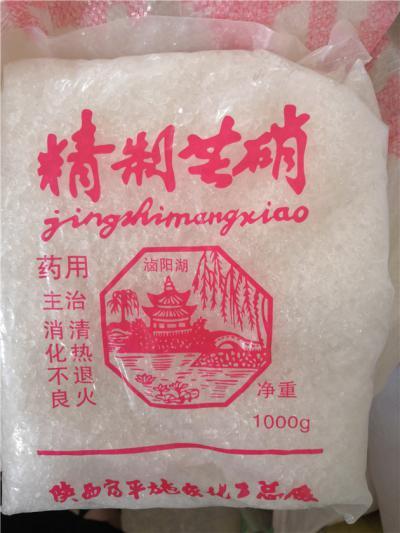 芒硝价格批发 产地直销 多少钱一斤