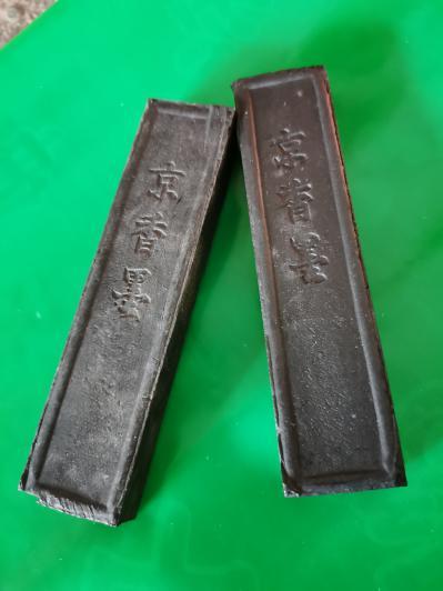 京香墨一公斤多少钱。我想买京香墨价格多少