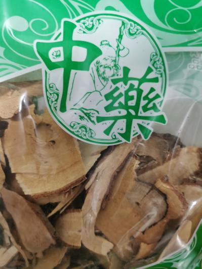 去哪能买到猕猴桃根  冷背药材猕猴桃根一斤多少钱