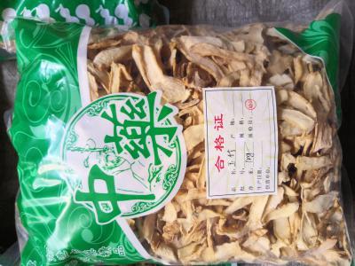 供应各种规格玉竹到哪里买玉竹多少钱一斤