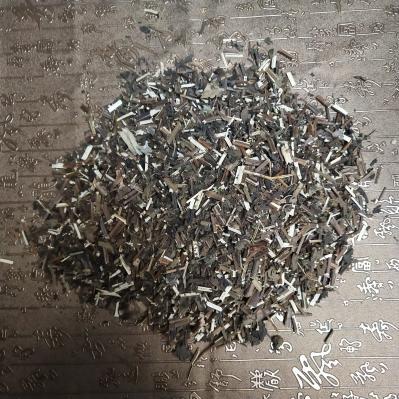 出售香茶菜香茶菜批发零售到那里买香茶菜多少钱一斤