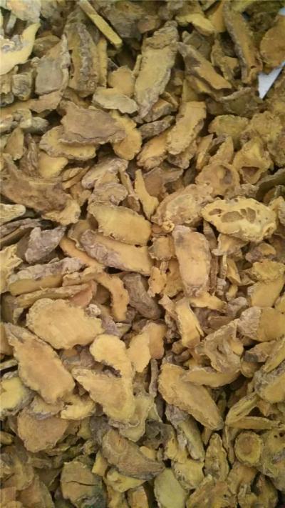 出售色姜黄色姜黄产地直销色姜黄批发零售色姜黄价格合理质量有保障