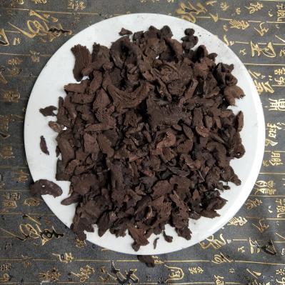 供应升麻炭升麻炭批发零售哪里能买到升麻炭多少钱一斤