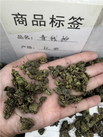 供应中药材青钱柳青钱柳哪里能买到多少钱一斤