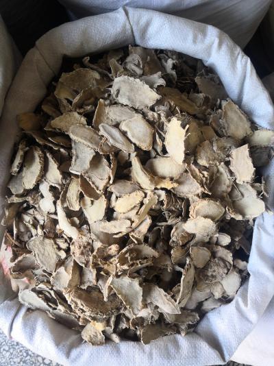 供应中药材片姜黄片姜黄批发零售到那里买片姜黄多少钱一斤