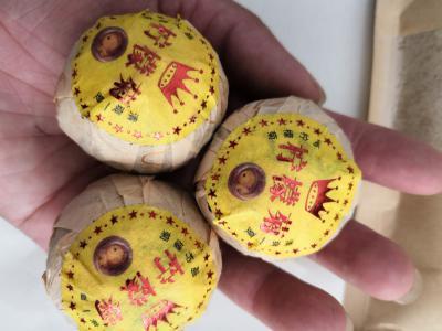 供应柠檬菊柠檬菊哪里能买到多少钱一斤