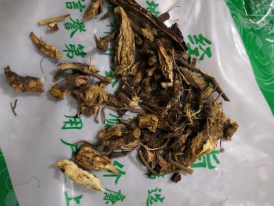 石凤丹哪里能买到石凤丹多少钱一斤