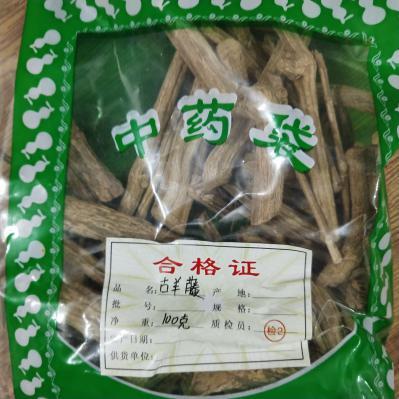 出售古羊藤古羊藤多少钱一斤到那里买古羊藤
