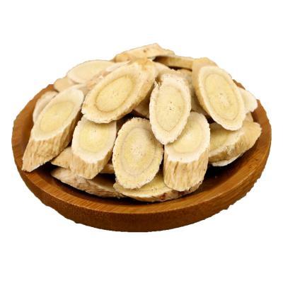 无硫黄芪瓜子片北芪大片500克大小1.2-1.4cm特大黄芪片